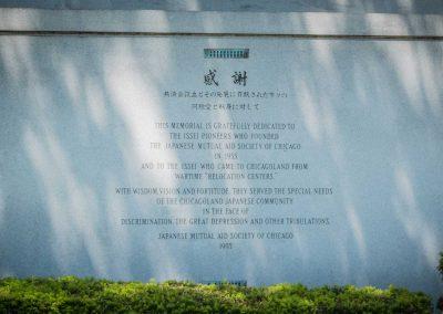 JMAS-Memorial-Memorial-0744