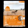 Open Farm Freeze Dried Raw Pork 13.5 OZ 2