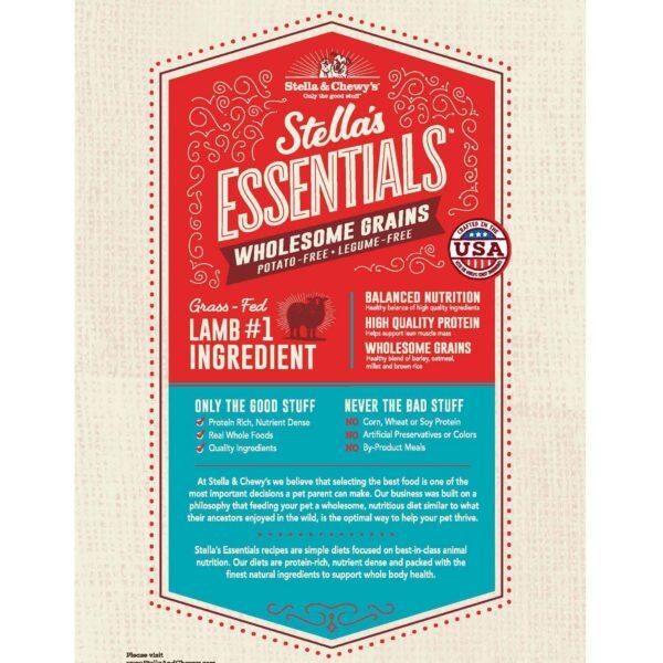 Essentials-WG-Lamb-Back