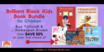 Brilliant Black Kids Book Bundle for Lower Elementary Readers