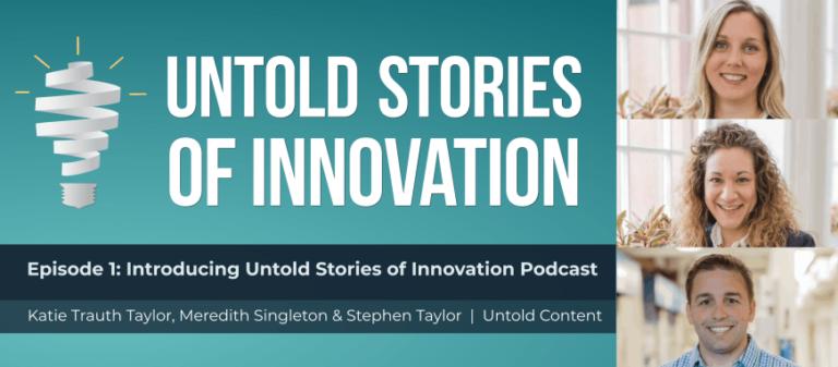 不为人知的创新故事