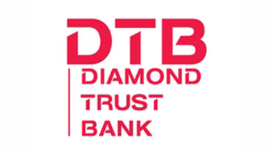 Photo of Appy For DTB Kenya Graduate Trainee