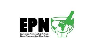 Photo of Internship Opportunity At EPN