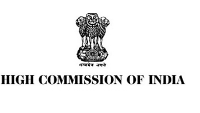 Photo of Office Messenger Position – High Commission of India Nairobi