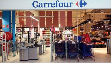 Photo of Vacancies Open At Carrefour – Career Opportunity