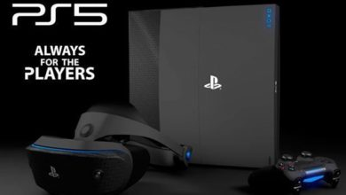 Photo of 5 Things You Need To Know About New PlayStation 5