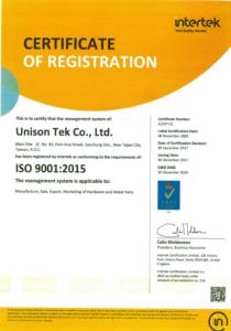 ISO certificate Unisontek