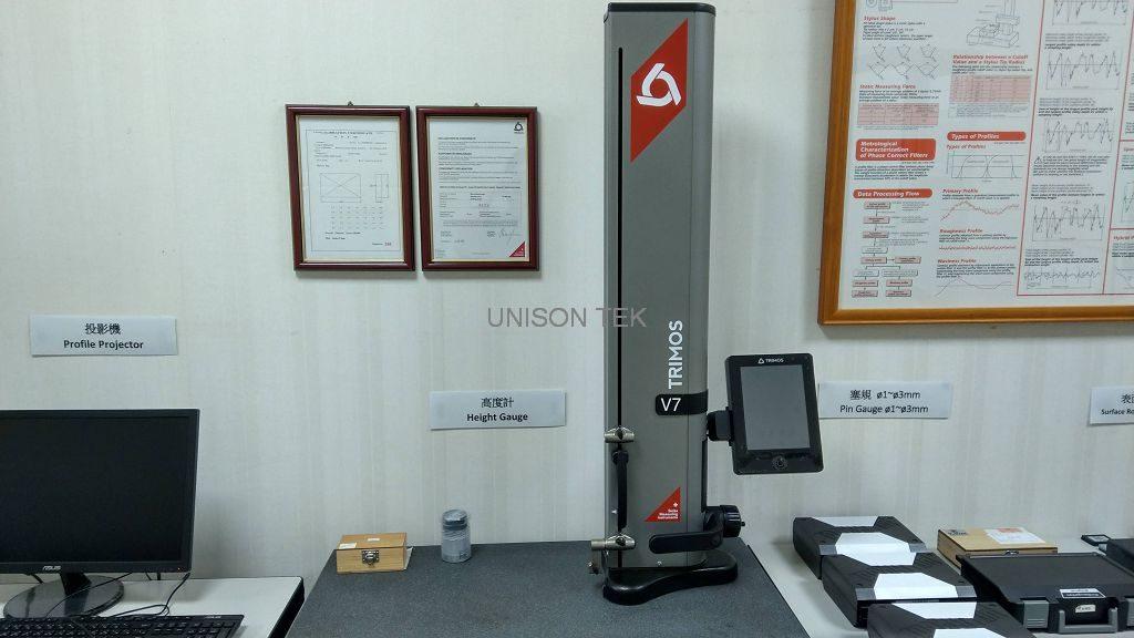 Inspection Equipment 009