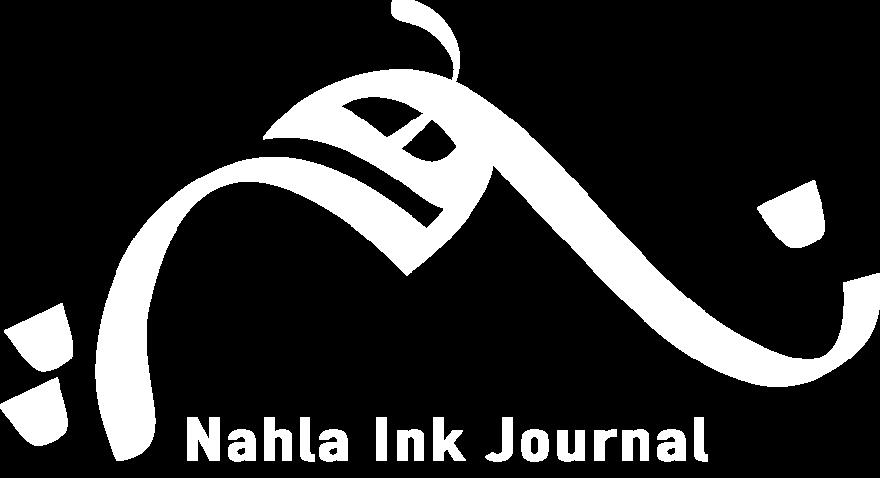 Nahla Ink Online Journal