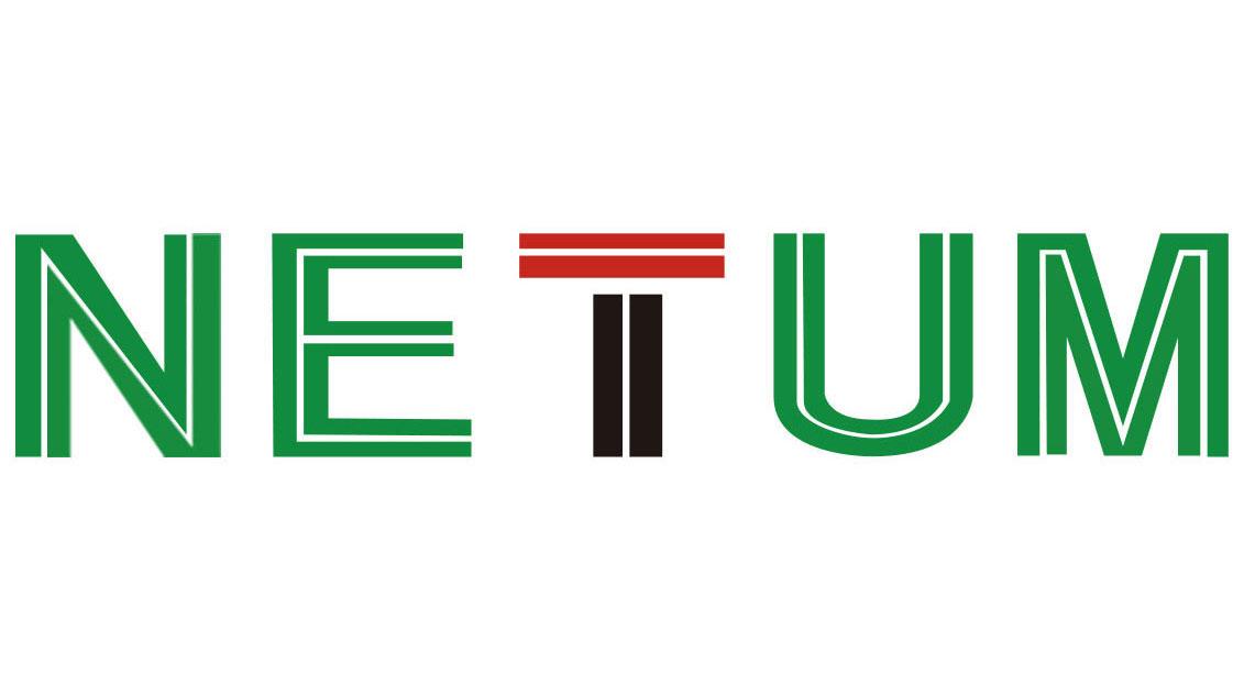 NETUM Inc _ Barcode Scanner Manufacturer