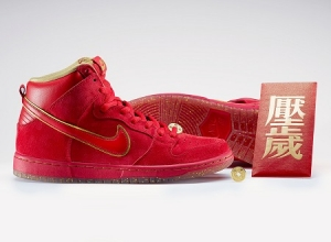 Did you know the Nike release a new shoe to celebrate  the Chinese new year?