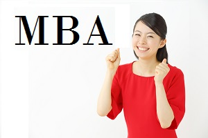 MBA Admissions Success
