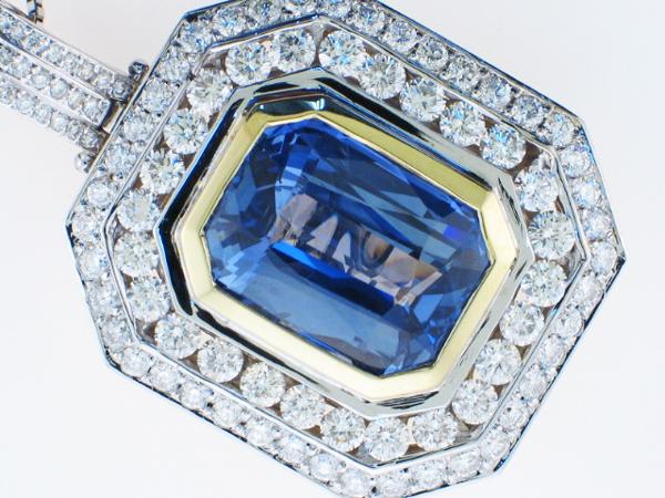 Unheated natural blue sapphire