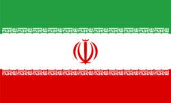 Thumbnail Iranian Flag