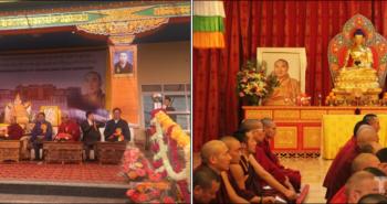 Panchen Rinpoche 1.28.2019 blog