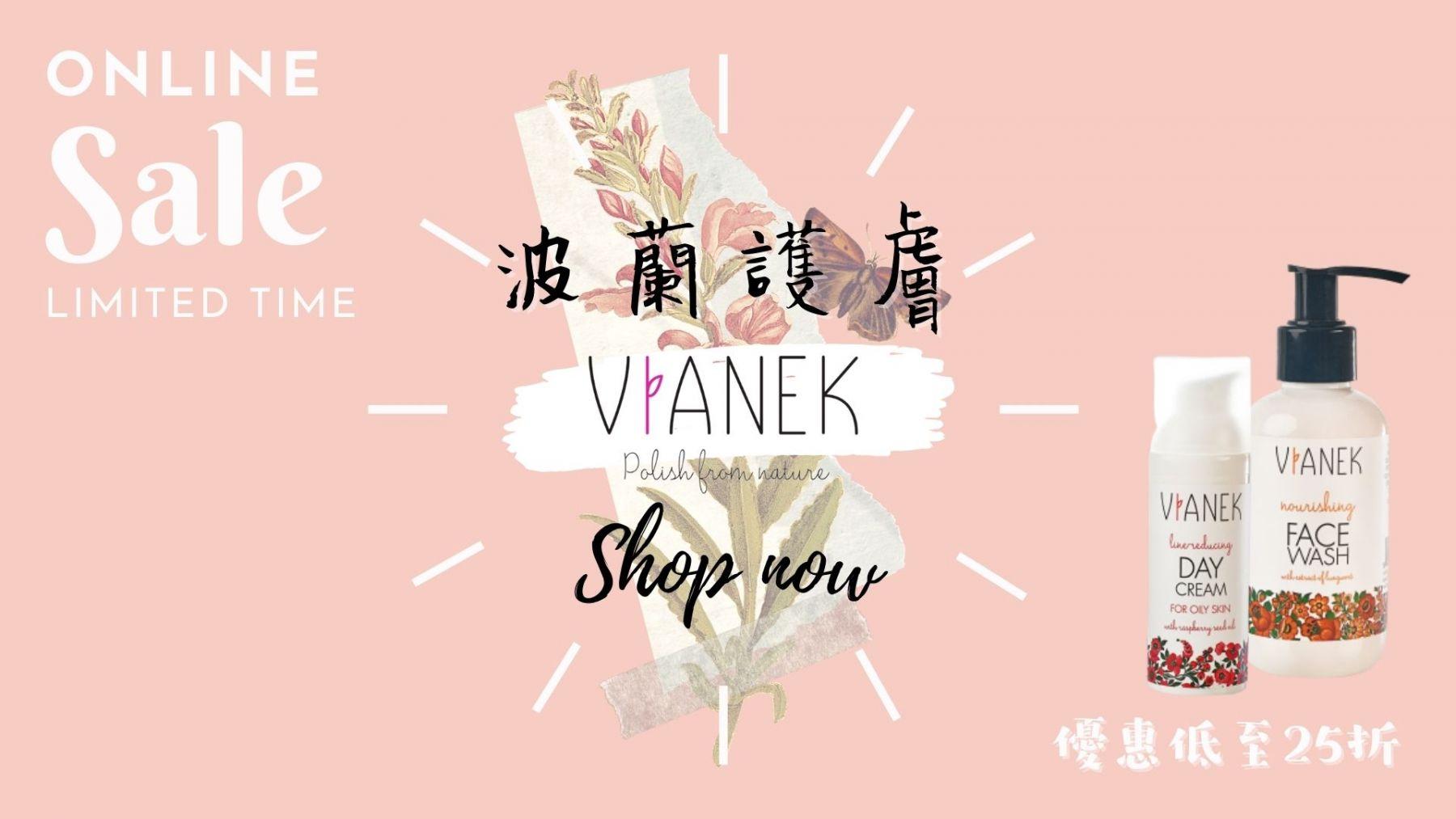 Vianek Promotion