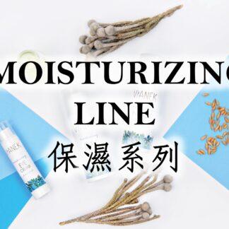 Moisturizing Line