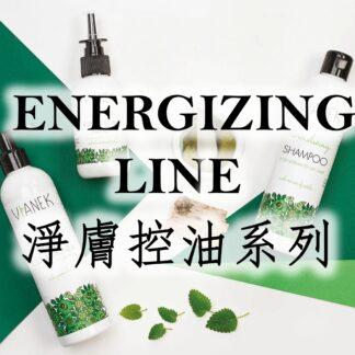 Energizing Line
