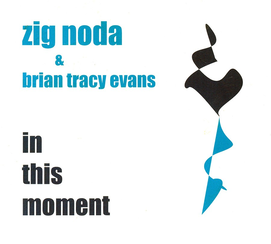 Music CD cover for In This Moment