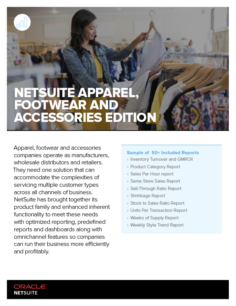 NetSuite Apparel, Footware and Accessories Edition