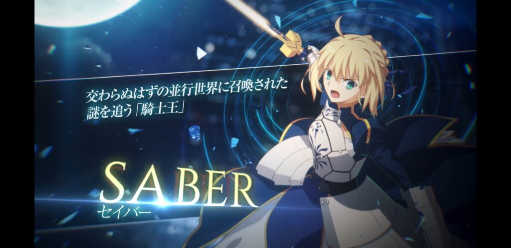 Fate/Stay Night's Saber Joins Melty Blood Type Lumina