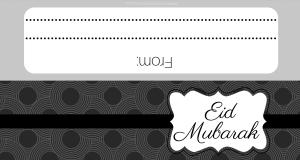 Eid Mubarak Printable Black