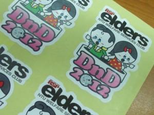 custom made paper sticker printing