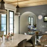 Chic Industrial Kitchen