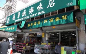 Chung Chou City