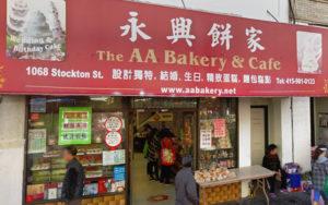 aa_bakery