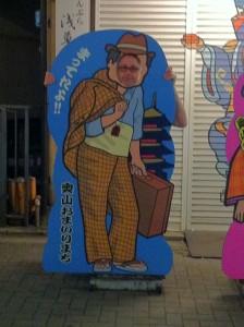 """Sohrab loves """"Tora san"""". Photo shot in Tokyo's Asakusa district"""