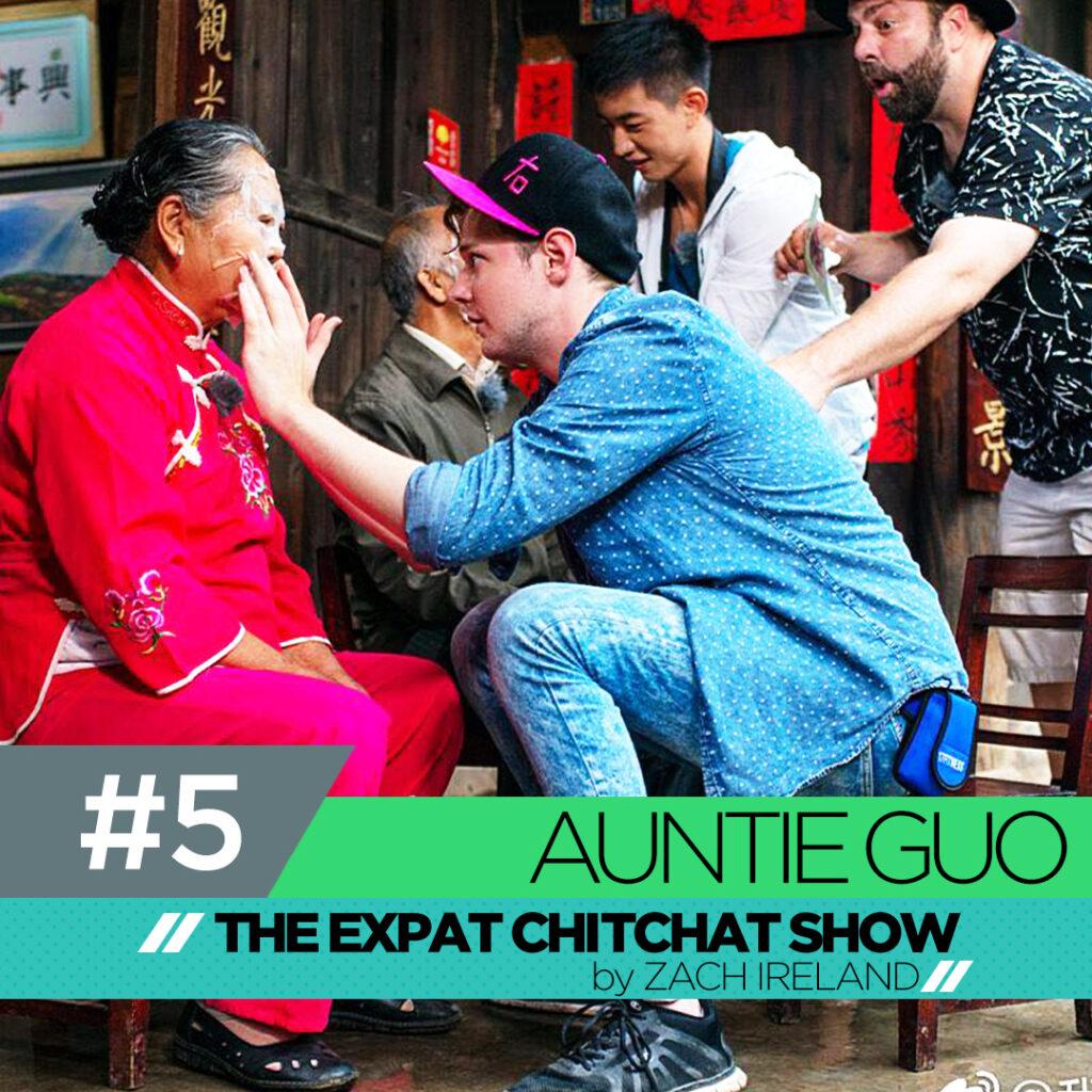 Auntie Guo