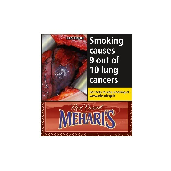 Agio Meharis Red Orient Classic Cigars