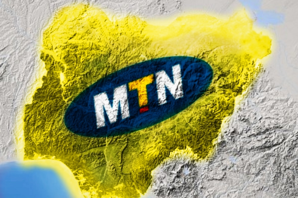 Photo of Vacancy at MTN Nigeria for Government Relations Advisor