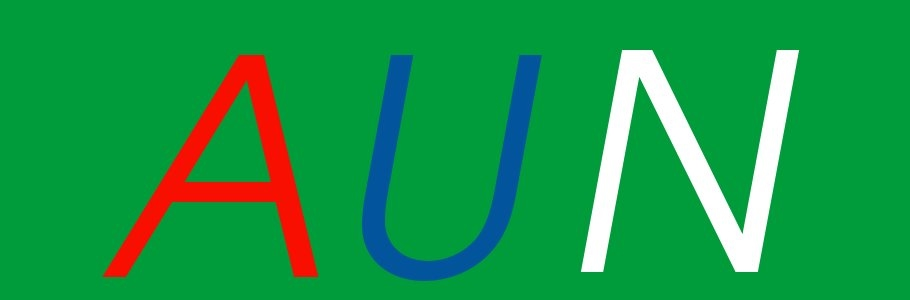 Photo of Software Support Engineer Wanted at The American University of Nigeria (AUN)