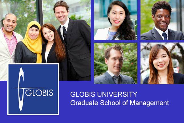Photo of MBA Scholarships at GLOBIS University in Japan