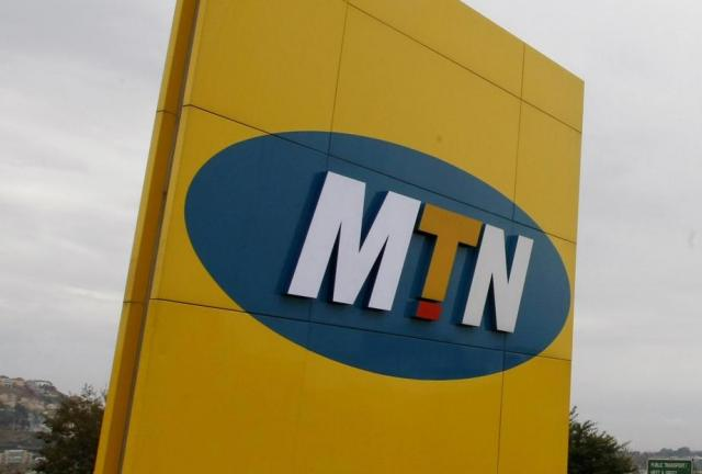 Photo of General Manager Wanted at MTN Nigeria