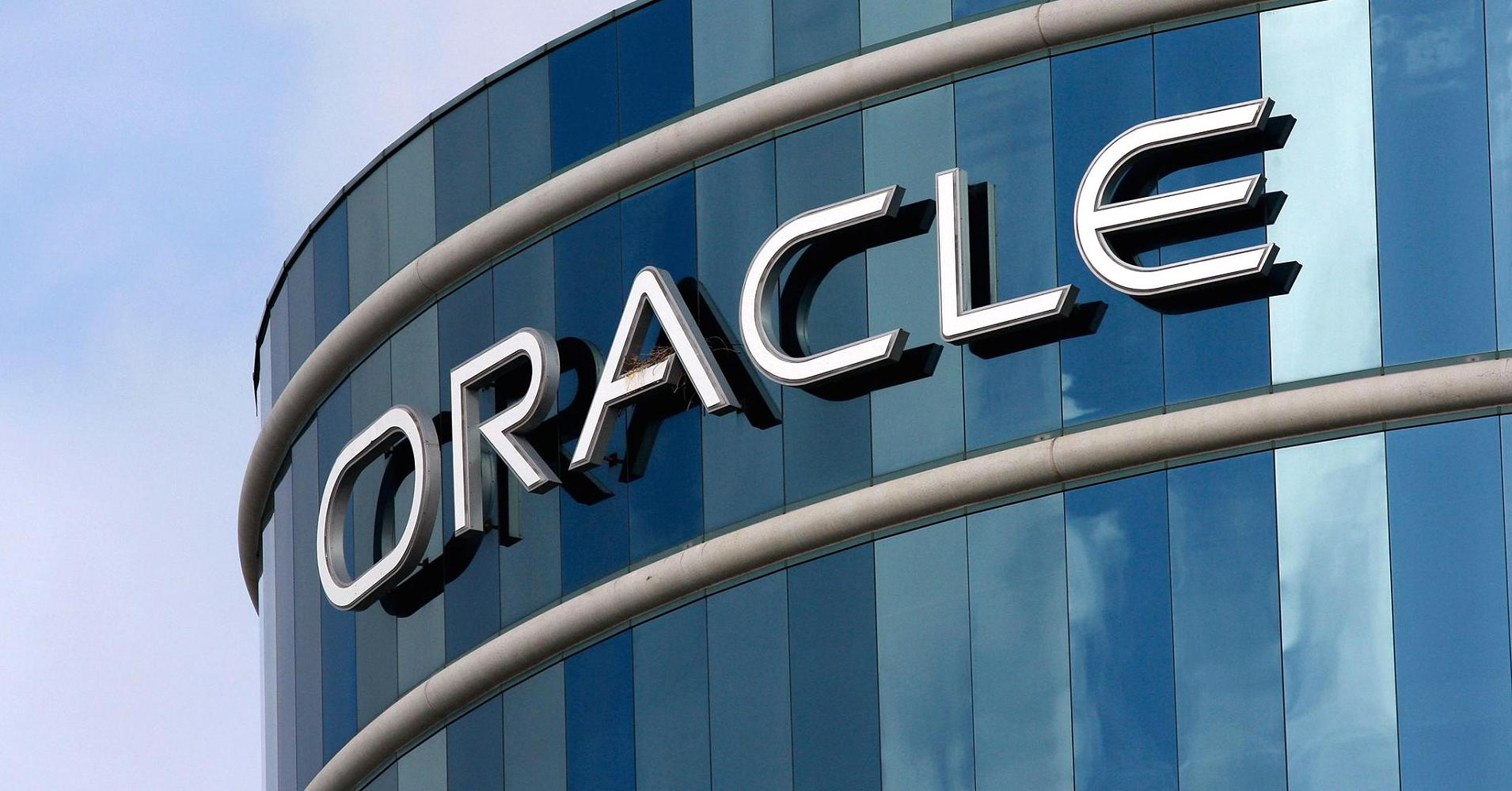 Photo of Vacancy for Student Interns at Oracle, Nigeria