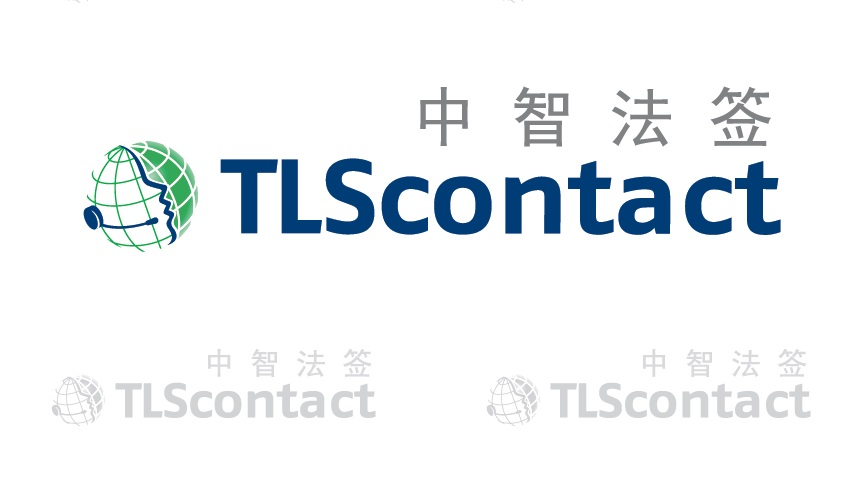 Photo of Apply as Country Manager for TLS Contact, Lagos