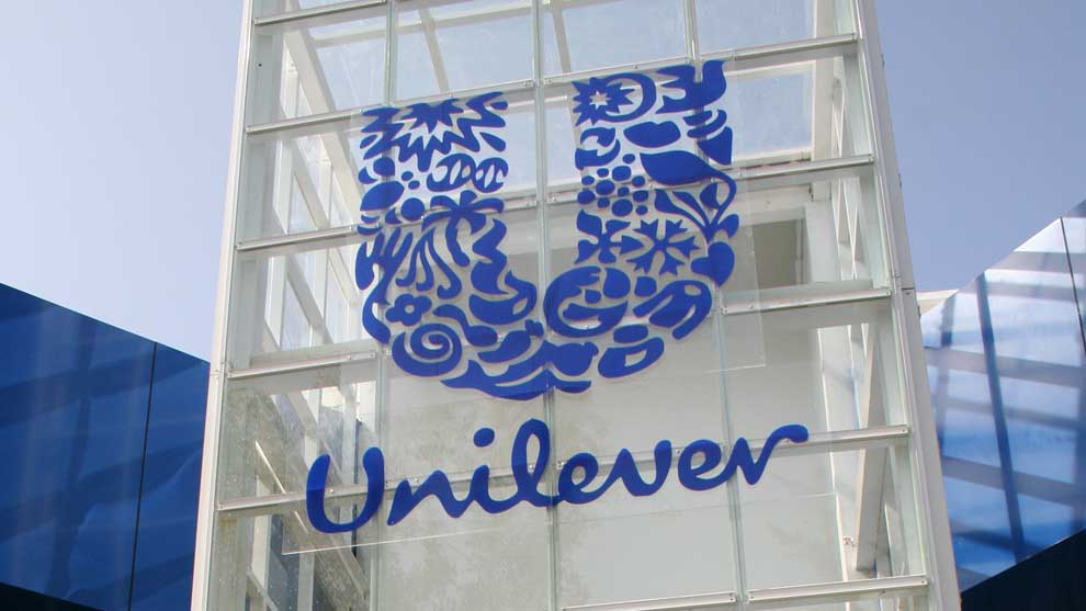 Photo of Unilever Nigeria Leadership Internship Programme (ULIP) 2016