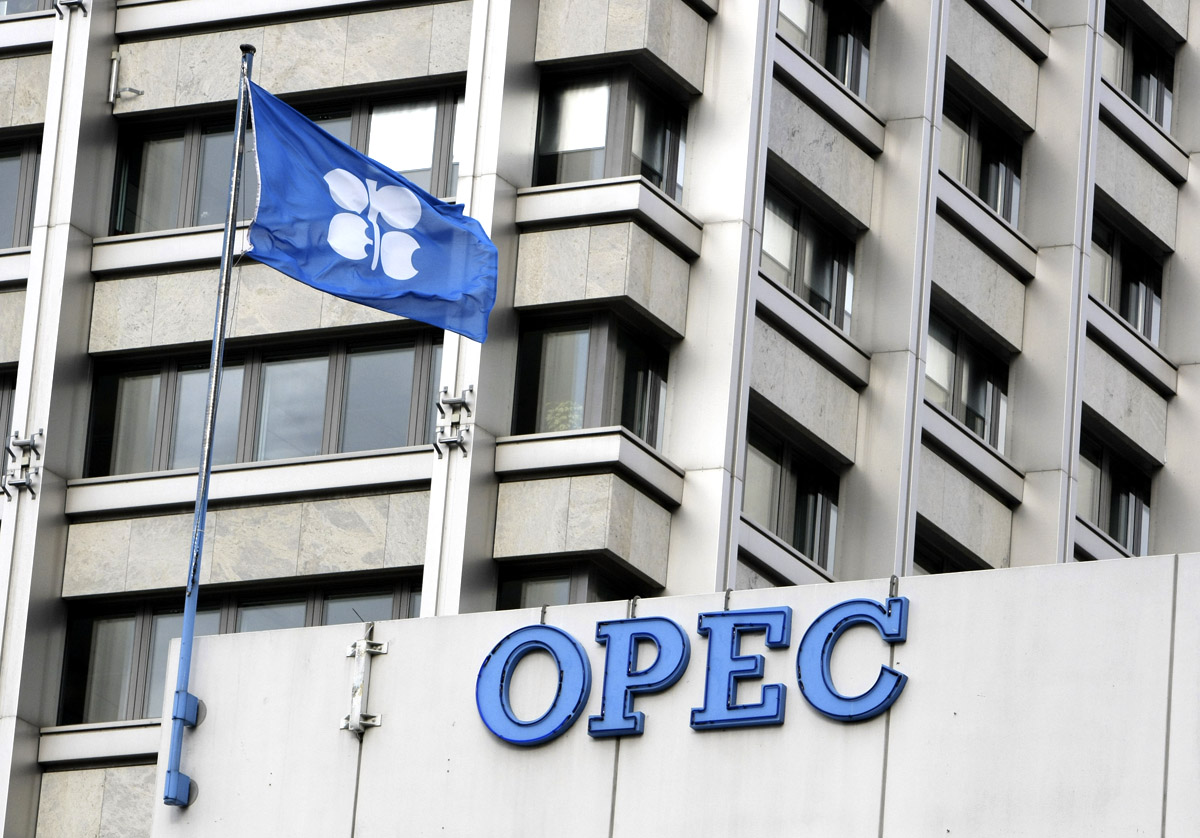 Photo of OPEC Recruitment for Graduate Legal Interns