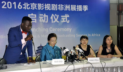 Photo of Startimes Hosts Chinese Festival in Nigeria