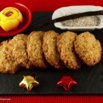 Gluten-Free Oatmeal Cookies.