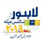 Lahore Science Mela 2019