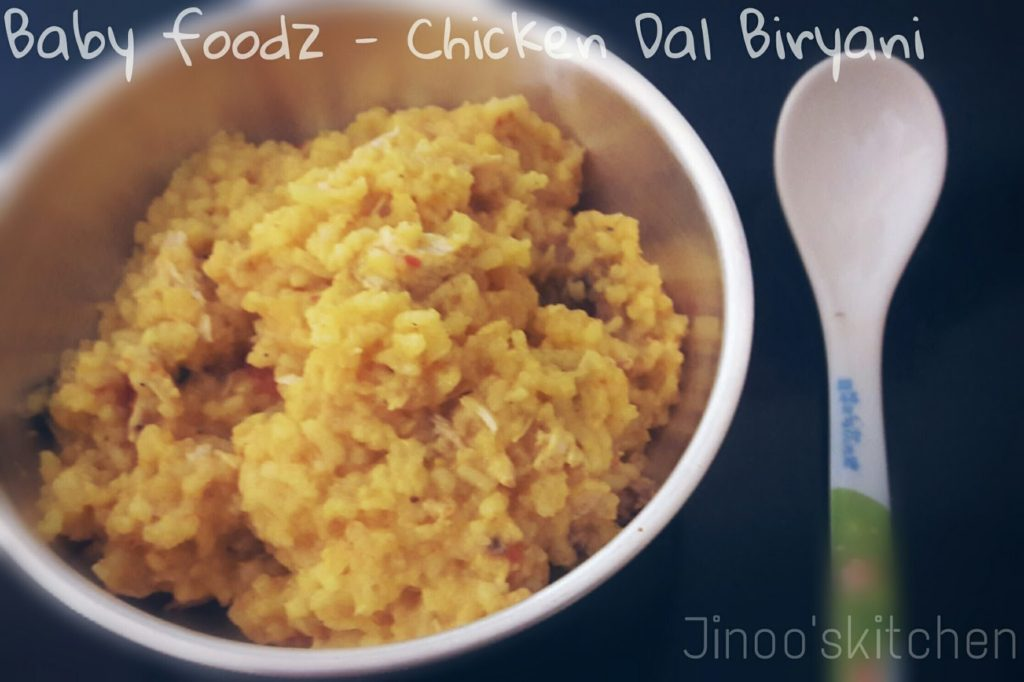 chicken biryani for babies
