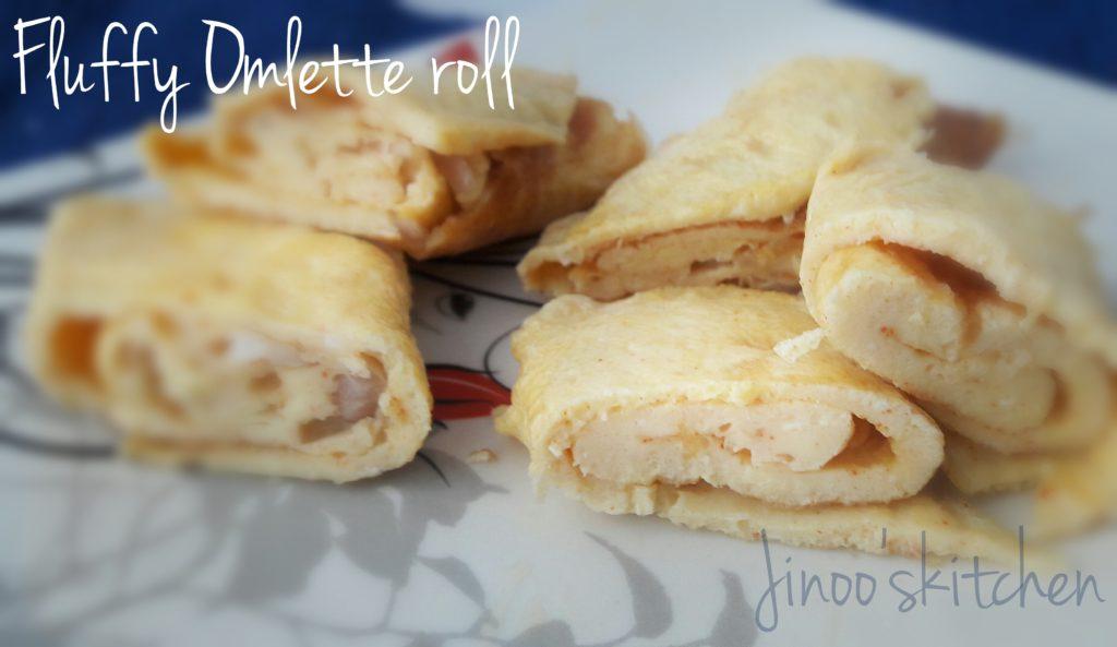 Fluffy Omelette Roll