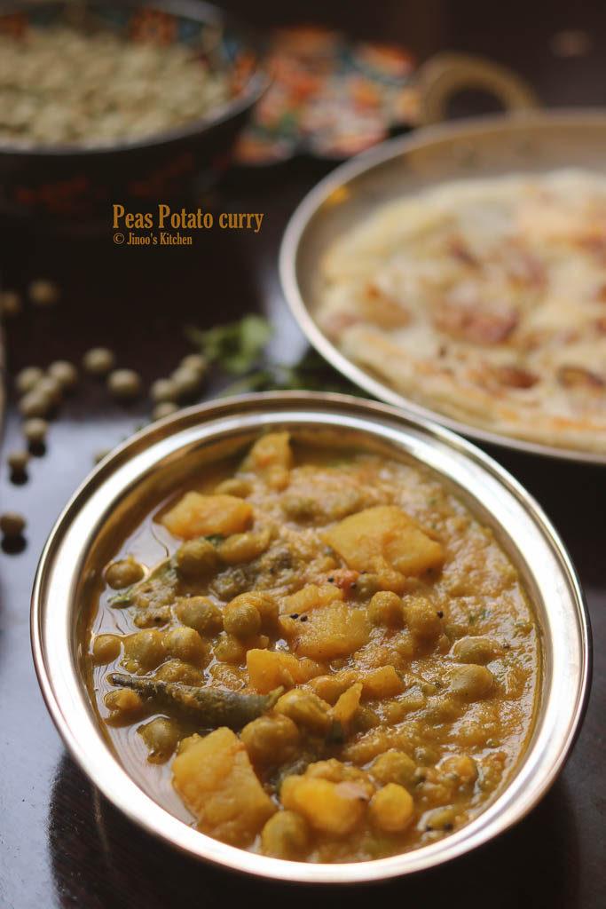 Peas potato curry recipe
