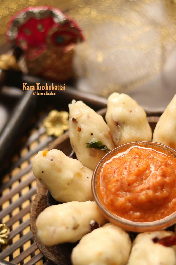 kara kozhukattai recipe