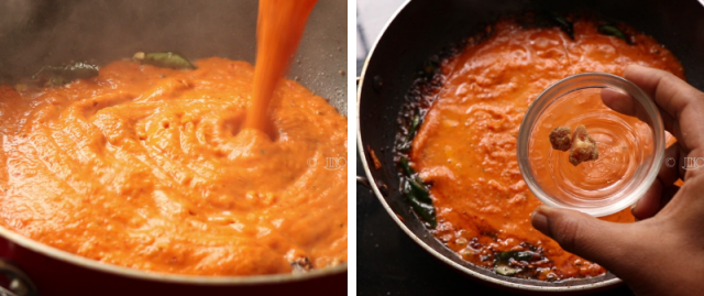kara chutney recipe