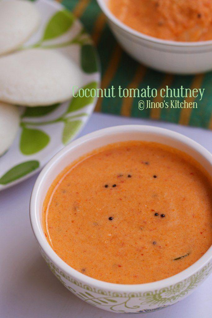 Tomato Coconut Chutney recipe